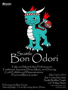 2012-Seattle-Bon-Odori-Poster-web-3x4